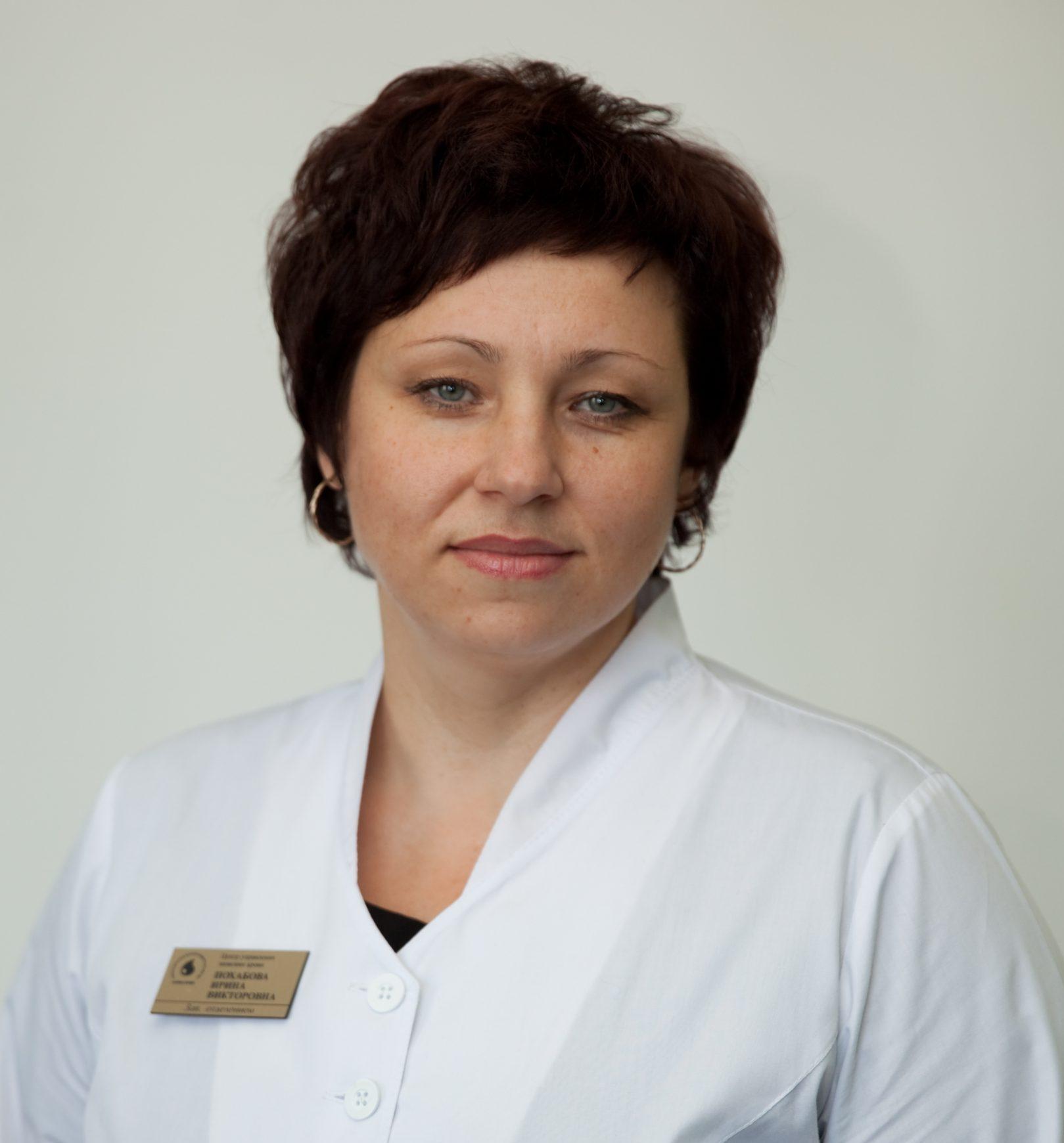 заведующая Центром управления запасами крови, врач-трансфузиолог высшей категории