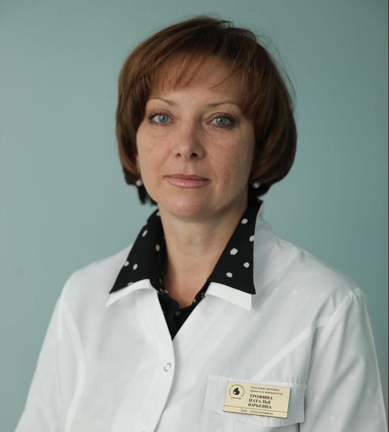 заведующая отделом заготовки крови и ее компонентов, врач-трансфузиолог высшей категории